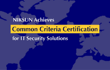 NIKSUN、NetDetectorおよびNetVCRのCommon Criteria Certification(コモンクライテリア認定)を取得