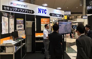 危機管理産業展(RISCON TOKYO)に出展しました #1 ICS/SCADAも守る!Fortinet編