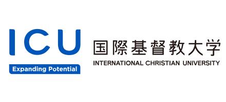 学校法人国際基督教大学