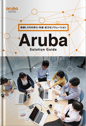 aruba-catalog