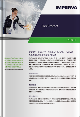 FlexProtect