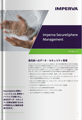 Imperva SecureSphere Management